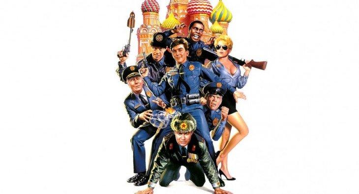 Полицейская академия 7 Миссия в Москве